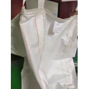 林梦厂家销售95*95*130长方形塑料集装袋
