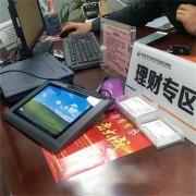 银行工单电子签名10寸电磁式液晶签字屏