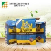 广东三纸一膜阀口袋环保彩印阀口袋建材环保纸塑阀口袋厂家