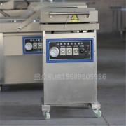 杂粮定型真空包装机米面定型真空包装机