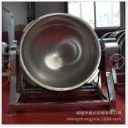 夹层锅 可倾式电加热夹层锅 搅拌夹层锅 燃气加热夹层锅