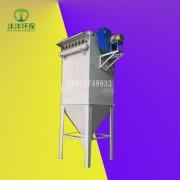 粉尘净化器 工业粉尘收集处理设备 脉冲布袋除尘器