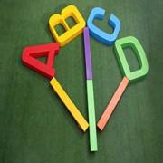新款ABCD平衡木 颜色可自由组合 提高宝宝平衡感