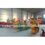 广州端午节旱地龙舟毛毛虫租赁充气设施龟兔赛跑器材道具租赁