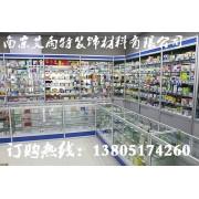上海荣誉证书展示柜、上海产品展示架