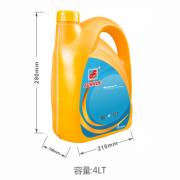 食品级色粉扩散油