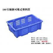 徐州都程塑料筐厂家直销质优价廉。。