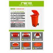 徐州都程塑料垃圾桶厂家直销。