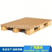 奥立纸卡板出口免熏蒸1200x1100x120mm可定制