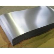 现货B10 B18 B30锌白铜板/块锌白铜圆白铜线零售批发
