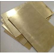 现货黄铜板/黄铜棒/黄铜带/黄铜箔/黄铜片加工定制零切
