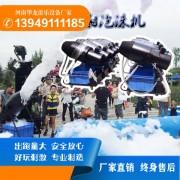 大型喷射式泡沫机 水上乐园 舞厅派对 户外泳池泡泡机