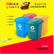 外贸尾单户外环卫用 成品塑胶分类垃圾箱加厚全新塑料