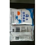 唐山市冀盐食盐有限公司全面招商