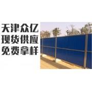 供应建筑围挡瓦 标瓦 彩钢板安装快捷 可以多次利用