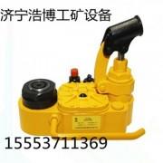 YQ-88B型高铁液压起道器主要技术参数