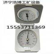 RT型轨温计计使用方法