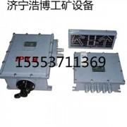 ZKC127矿用电动司控道岔装置主要技术参数