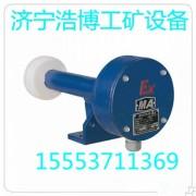 KG5007A型速度检测传感器