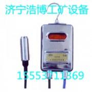 GUY10矿用液位传感器