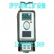GTH1000(B)矿用一氧化碳传感器