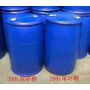 山东200公斤塑料桶哪家质量好   泰然桶业物美价廉
