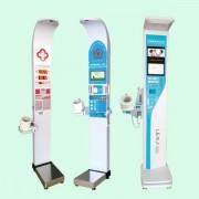 公共卫生体检专用乐佳HW-900B身高体重血压一体机