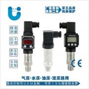 LKP203S数显型工业压力变送器