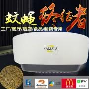 北京灭蟑灭鼠餐厅酒店权威公司除四害工厂灭蝇灯灭蚊灯