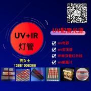 UV变压器5.6KW,8KW