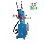 洗碗机水槽生产加工全套设备 自动焊 压角机 砂带机