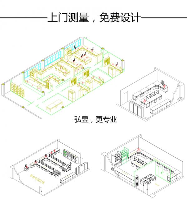 产品页-设计