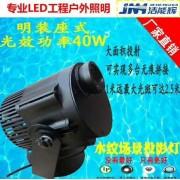 户外水纹灯防水动态RGBW ,led工程亮化水波纹投影灯