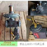 费希尔RTZ-65/0.4SE直接作用式调压器