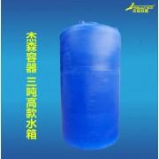 食品级储水罐 化工用容量水箱水塔