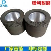 内圆磨树脂CBN砂轮 磨铸铁内圆磨CBN磨头 厂家定制