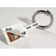 福州定制RFID射频标签纸  电子标签纸  射频标签