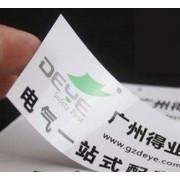 福州不干胶标签纸 供电局彩色PVC不干胶定制