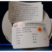 厂家定制钢铁不干胶标签  耐高温标签 可打印钢筋标签