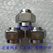 CB/T4328-2013 D型外套平肩螺纹接头