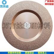 万方达钎焊金刚石磨片 角磨机专用钎焊磨片 100*16磨片