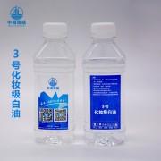7号化妆白油不含任何添加剂水分和机械杂质