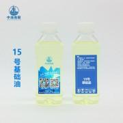茂名石化26号基础油