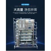 金华水之源RO反渗透用水处理器型号2T