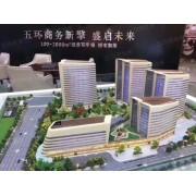 CDD~创意港兴创国际中心写字楼直租15801631319