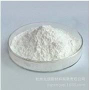 纳米氢氧化铝粉 高纯氢氧化铝 阻燃剂,催化剂