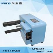 深圳华利泰供应 WELTA B-1经济型缓冲气垫机