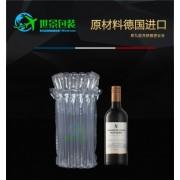 7柱红酒缓冲气柱袋防震气泡柱充气袋奶粉防摔包装