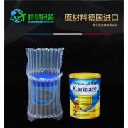 10柱奶粉气柱袋包装材料气泡柱卷材充气袋防震包装