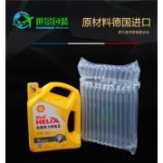 4L机油袋抗压集装箱充气柱袋连体充气袋环保快递防震缓冲气泡柱